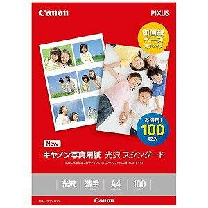 Canon キヤノン写真用紙・光沢スタンダード「薄手」(A4サイズ・100枚) SD‐201A4100