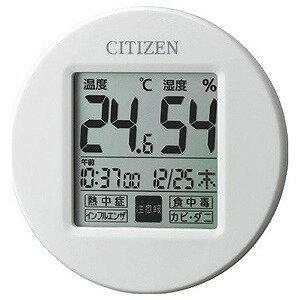リズム時計工業 高精度温湿度計「ライフナビプチA」 8RD208‐A03 (白)
