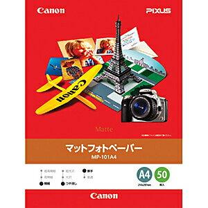 合計3,000円以上で日本全国送料無料!更に代引き手数料も無料。【ポイント2倍】Canon マットフ...