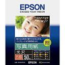 EPSON 写真用紙「光沢」(六切・50枚) K6G50PSKR