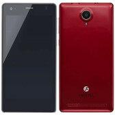 FREETEL 「LTE対応」SIMフリー Android 5.1スマートフォン「Priori3 LTE」 FTJ152A‐PRIORI3LTE‐RR (ルビーレッド)(送料無料)