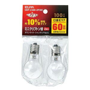 エルパ 10%節電ミニクリプトン球(60W形・口金E17・100Vタイプ) GKP‐L54H‐2P(W)