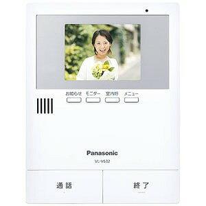 パナソニック テレビドアホン用増設モニター(電源コード式) VL‐V632K