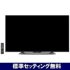 シャープ 50V型フルハイビジョン液晶テレビ「AQUOS(アクオス)」 LC-50W30【標準…