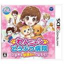 日本コロムビア ニンテンドー3DSソフト わんニャンどうぶつ病院ステキな獣医さんになろう!