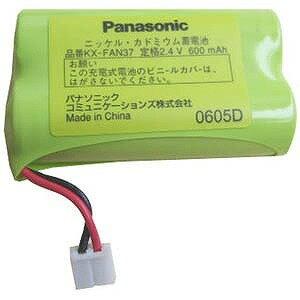 パナソニック Panasonic コードレス子機用電池パック おたっくす用 KX−FAN37