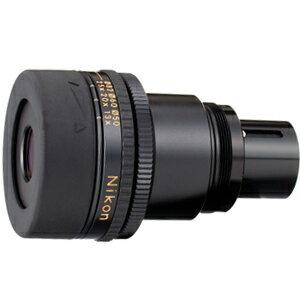 ニコン フィールドスコープ用ズームMC II 接眼レンズ 2060XMC2