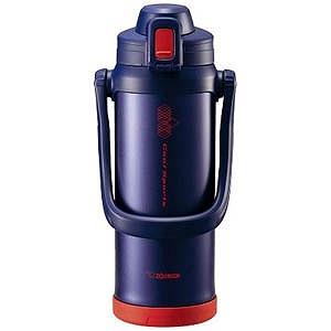象海豹不銹鋼瓶 (2.06 L) SD BB20 橙色海軍 (AD)