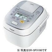 パナソニック 可変圧力スチームIHジャー炊飯器(1升炊き)「Wおどり炊き」 SR‐SPX186‐W (スノークリスタルホワイト)(送料無料)