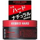 資生堂化粧品 UNO(ウーノ) ハイブリッドハード(80g)