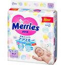 花王 「Merries(メリーズ)」さらさらエアスルー テープ 新生児 90枚 メリーズシンセイジヨウ