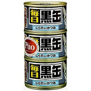 アイシア 毎日黒缶シラス入りかつお160g×3缶 マイニチクロカンシラスカツオ(160