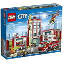 LEGO レゴブロック 60110 シティ 消防署(送料無料