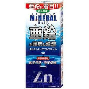 加美乃素ミネラルヘア育毛剤(180ml) ミネラルヘアイクモウザイ(180