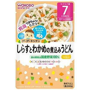 和光堂 グーグーキッチン しらすとわかめ煮込みうどん(80g)〔離乳食・ベビーフード 〕