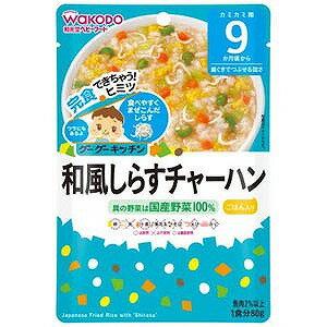 和光堂 グーグーキッチン 和風しらすチャーハン(80g)〔離乳食・ベビーフード 〕