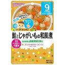 コジマ楽天市場店で買える「和光堂 グーグーキッチン 鮭とじゃがいもの和風煮(80g)〔離乳食・ベビーフード 〕」の画像です。価格は91円になります。