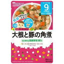 和光堂 グーグーキッチン 大根と豚の角煮(80g)〔離乳食・ベビーフー...