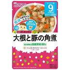 和光堂 「グーグーキッチン」大根と豚の角煮(80g) ダイコントブタノカクニ(80g