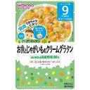 コジマ楽天市場店で買える「和光堂 グーグーキッチン お魚じゃがいもグラタン(80g)〔離乳食・ベビーフード 〕」の画像です。価格は91円になります。