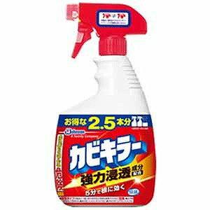 洗剤・柔軟剤・クリーナー, マルチクリーナー  1kg S1000G