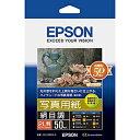EPSON 写真用紙「絹目調」 K2L50MSHR