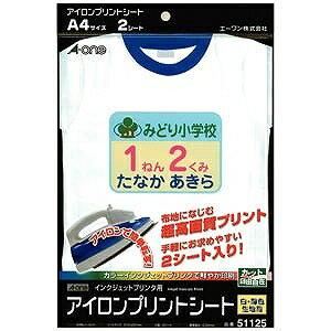合計5,000円以上で日本全国送料無料!更に代引き手数料も無料。A−one エーワン アイロンプリ...