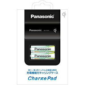 合計3,000円以上で日本全国送料無料!更に代引き手数料も無料。Panasonic 単3・単4形ニッケル水...