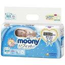 ユニチャーム 「moony(ムーニー)」エアフィット テープ 新生児用 小さめ 30枚 ムニシンチイサメ30P(30