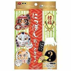 サンスマイル 「ピュアスマイル」招福にっぽんアートマスク BOXセット 4枚入 PSニッポンアトマスクBOXセット