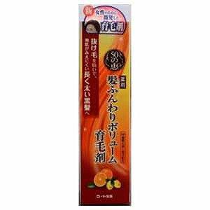 ロート製薬 「50の恵」髪ふんわりボリューム 薬用育毛剤(160ml) 50ノメグミイクモウザイ(160