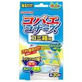 大日本除虫菊 コバエコナーズ ゴミ箱用 スカッシュミントの香り 1個〔虫よけ〕 コバエコナーズゴミバコヨウスカッ