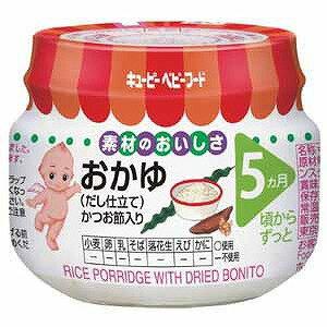 離乳食・ベビーフード キューピーおかゆ(だし仕立て)かつお節入り 70g 5ヶ月頃から〔離乳食・ベビーフード 〕