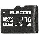 エレコム microSDHCメモリーカード UHS−I/UHSスピードクラス1対応(SDHC変換アダプタ付き) 「Class10対応/16GB」 MF−BMSD−016