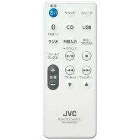 JVC・ビクターNXPB30T(ブラウン)