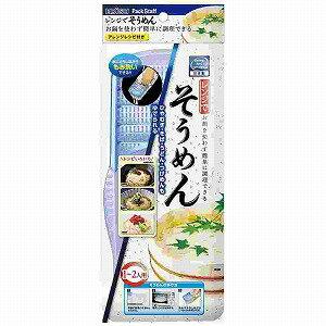 キッチン用品・食器・調理器具, その他  PSG64