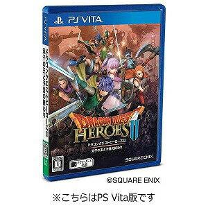 スクウェア・エニックス PS Vitaソフト 『ドラゴンクエストヒーローズII 双子の王と予言…