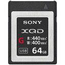 ソニー 64GB XQDメモリーカード(Gシリーズ) QD‐...