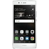 HUAWEI P9Liteホワイト Android 6.0・5.2型SIMフリースマートフォン VNS‐L22‐WHITE(送料無料)