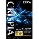 EPSON 写真用紙クリスピア「高光沢」 KKG100SCKR