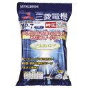 三菱 掃除機用紙パック (5枚入) 抗菌消臭クリーン紙パック 「アレルパンチ」 MP?7