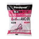 パナソニック 掃除機用紙パック (5枚入) M型Vタイプ AMC?S5