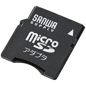 サンワサプライ 変換アダプタ(microSDカード⇒miniSDカード) ADR‐MICROMK