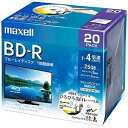 マクセル 録画用 BD−R 1−4倍速 25GB 20枚「インクジェットプリンタ対応」 BRV25W ...