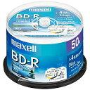 マクセル 録画用 BD−R 1−4倍速 25GB 50枚「インクジェットプリンタ対応」 BRV25W ...