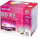 マクセル 録画用 BD−RE 1−2倍速 25GB 20枚「インクジェットプリンタ対応」 BEV25 ...