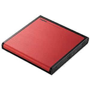 ロジテック USB2.0ポータブルDVDドライブ 書込ソフト付き LDRPMJ8U2LRD