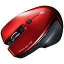 サンワサプライ ワイヤレスBlueLEDマウス[Bluetooth3.0](5ボタン) MA‐SBT1R (レッド)