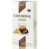 コーヒーカプセル「カフェロイヤル」(10カプセル)アーモンド 166054アーモンド