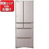 日立 6ドア冷蔵庫(475L・フレンチドア)「真空チルド プレミアム XGシリーズ」 R−XG4800G−XN (クリスタルシャンパン)(標準設置無料)
